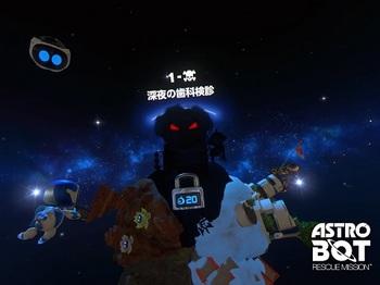 ASTROBOT14.jpg