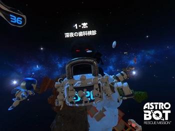 ASTROBOT15.jpg