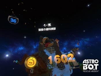 ASTROBOT19.jpg
