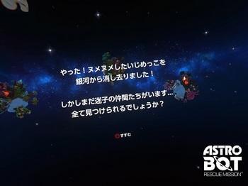 ASTROBOT26.jpg