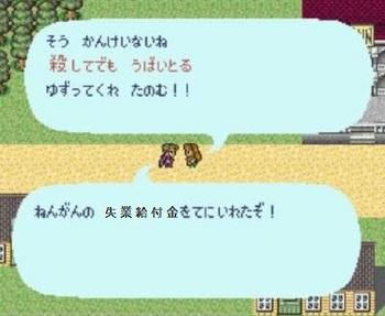 nengan_no.jpg